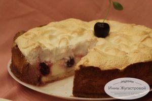 Вишнево-черешневый пирог с меренгой