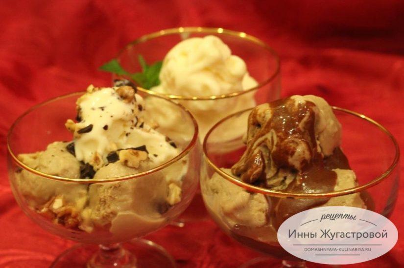 Домашнее ванильное и кофейное мороженое на сливках и желтках