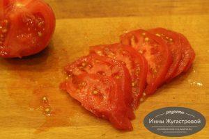 Шаг 2. Нарезать помидор