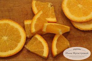 Шаг 3. Удалить из апельсина косточки