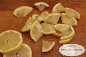 Шаг 3. Подготовить лимон