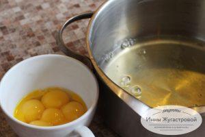 Подготовленные яйца
