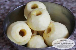 Шаг 7. Очистить яблоки