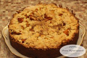 Абрикосовый пирог с тертой верхушкой
