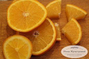 Шаг 8. Апельсин помыть, удалить косточки