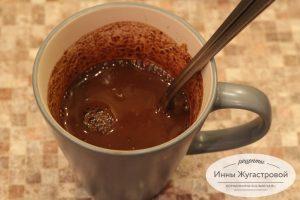 Шаг 1. Какао с кофе и ванилином