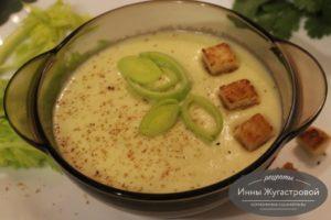 Луковый суп-пюре с сельдереем и картофелем
