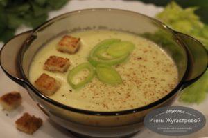 Сливочный французский крем-суп из лука порея