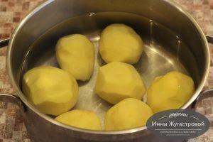 Шаг 6. Картофель отварить