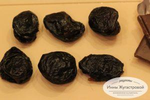 Шаг 6. Чернослив с шоколадом