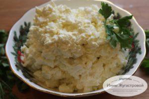 Салат из адыгейского сыра с яйцами