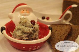 Закуска из сала со специями и чесноком