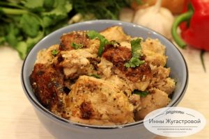 Цыпленок чкмерули (шкмерули)