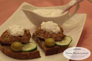 Дзадзики (цацики), греческий соус