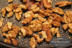 Шаг 6. Обжарить орехи