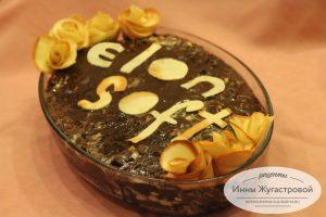 Шоколадный торт Торжество