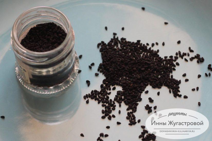Черный тмин в домашних рецептах