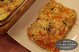 Картофельный гратен с тыквой в духовке