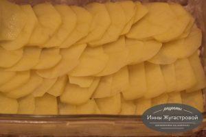 Шаг 4. Выложить картофель
