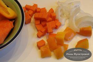 Шаг 2. Подготовить овощи