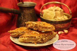 Пахлава медовая с грецкими орехами