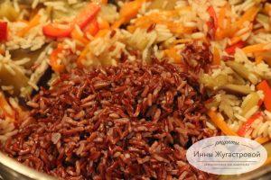Шаг 11. Добавить красный рис