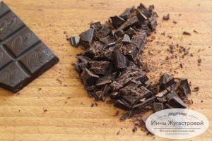 Шаг 7. Шоколад покрошить