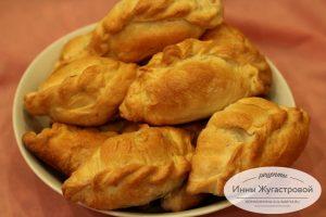 Армянские пирожки пури самса