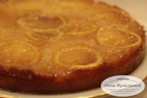 Перевернутый пирог с лимонами в карамели
