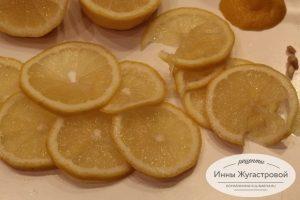 Шаг 4. Нарезать лимоны