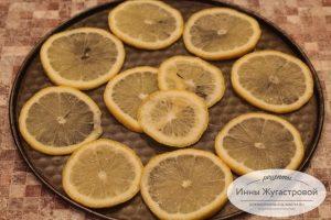 Шаг 5. Отложить лимоны для украшения