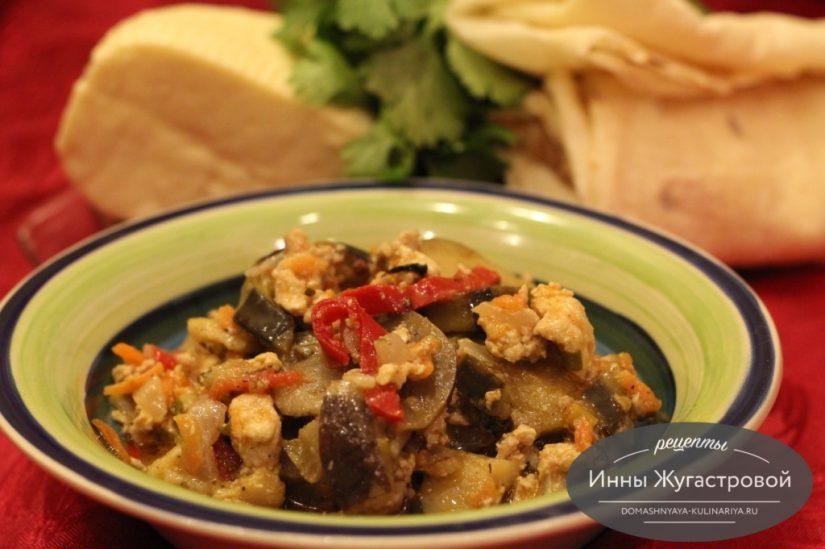 Мусаха из индейки, баклажанов и сезонных овощей