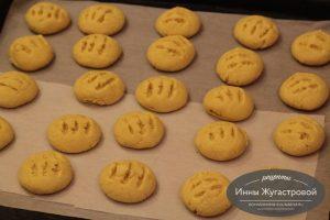 Печенье шакер лукум, восточная сладкость