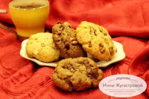 Американское печенье кукис