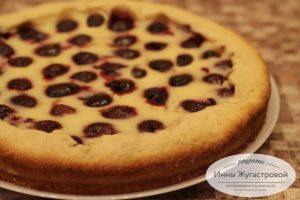 Черешневый пирог с заливкой