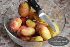 Шаг 1. Картофель очистить