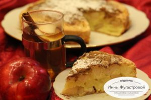 Яблочная шарлотка