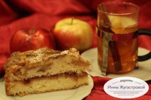 Бискивитный торт с яблоками