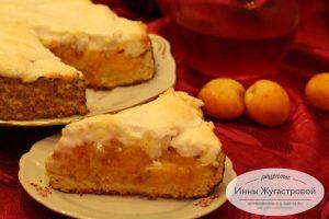 Абрикосовый пирог с меренгой