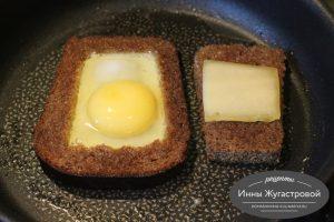 Шаг 3. Разбить яйцо