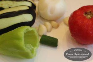 Шаг 1. Очистить овощи