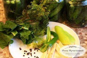 Шаг 2. Подготовить специи и зелень