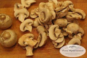 Шаг 1. Нарезать грибы