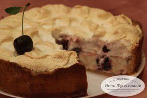 Пирог вишнево-черешневый с меренгой