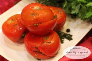 Острые фаршированные квашеные помидоры