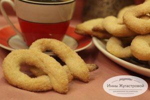 Итальянское песочное печенье торчетти