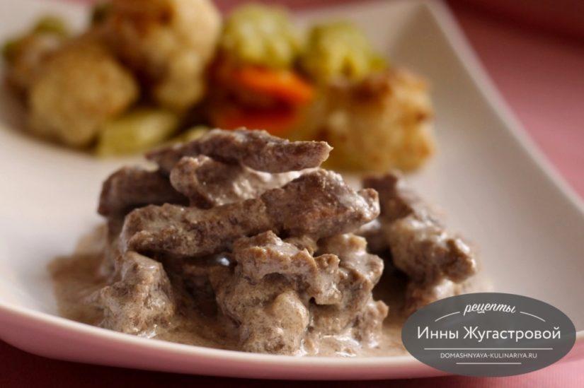 Бефстроганов в сметанном соусе для ленивых, простой рецепт вкусного обеда