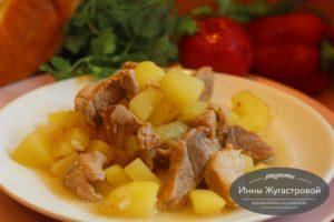 Тушеная с картофелем и луком свинина