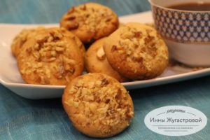 Печенье с халвой и орехами