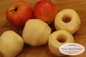 Шаг 2. Очистить яблоки